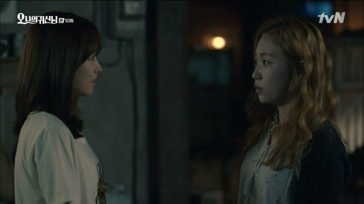 Credit: tvN